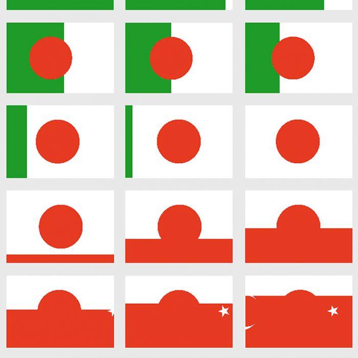 """""""Flagge zeigen"""", Animation, 2010"""